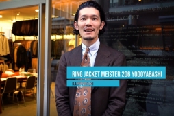 【ring style guide】vol.13