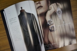 RING JACKET @ THE RAKE ISSUE12